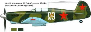 yak7.jpg
