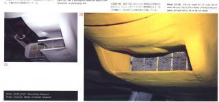 E-3-E-7_oil_cooler_intake.jpg