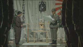 Funeral_Shoichi_Hamada.jpg