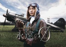 Miyabe_A6M5_Hasegawa_model.jpg