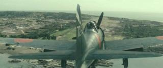 Kikaijima emergency landing.jpg