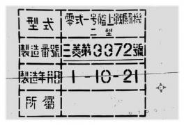 a6m-2 data plate.jpg