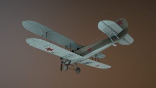 Po-2_Early_WIP_1.png