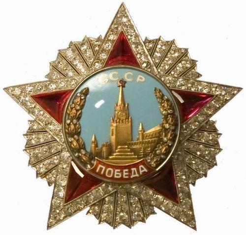 Orden-Pobeda-Marshal_Vasilevsky.jpg
