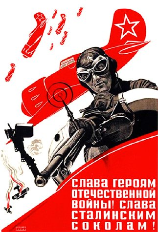 Poster136.jpg