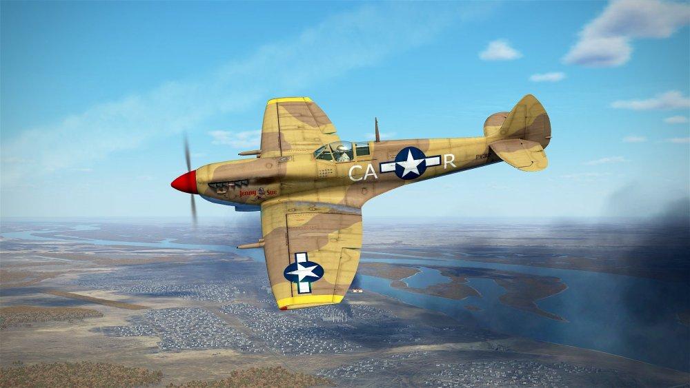USAAFJennySue.jpg