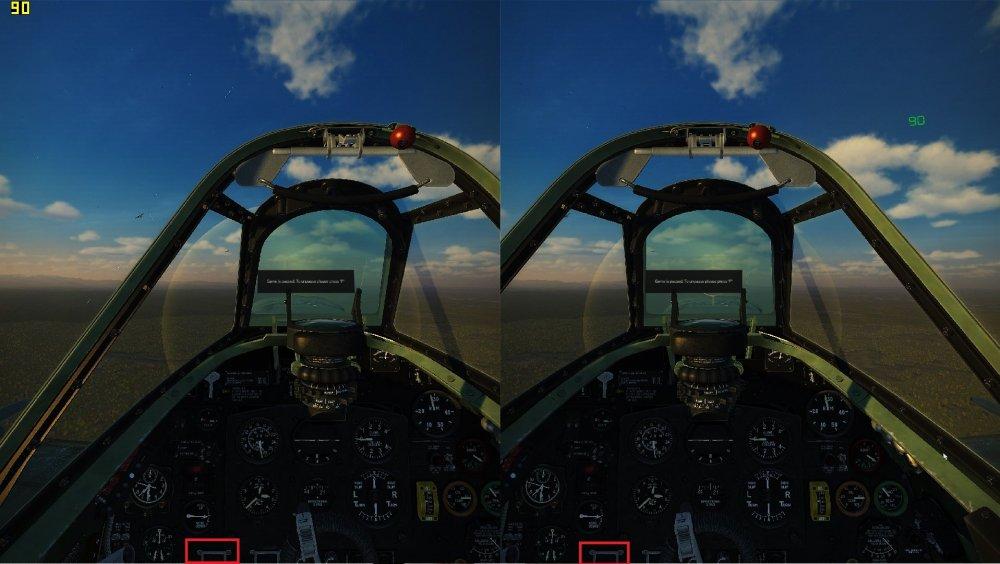 1984278024_VRviewcockpit.thumb.jpg.fe6a00e0a16cccf3643239a0ec98e385.jpg