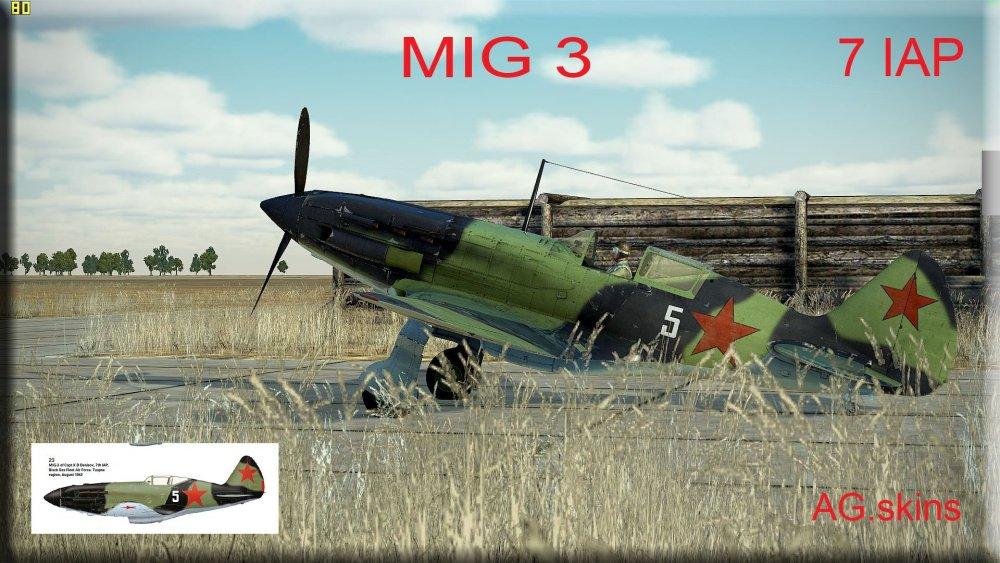 interface MIG 3 7 IAP.jpg