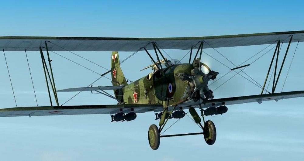 Po-2.JPG