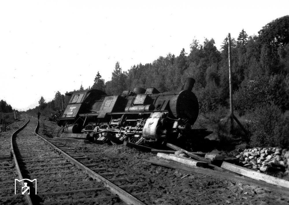 Deutsche Reichsbahn.jpg