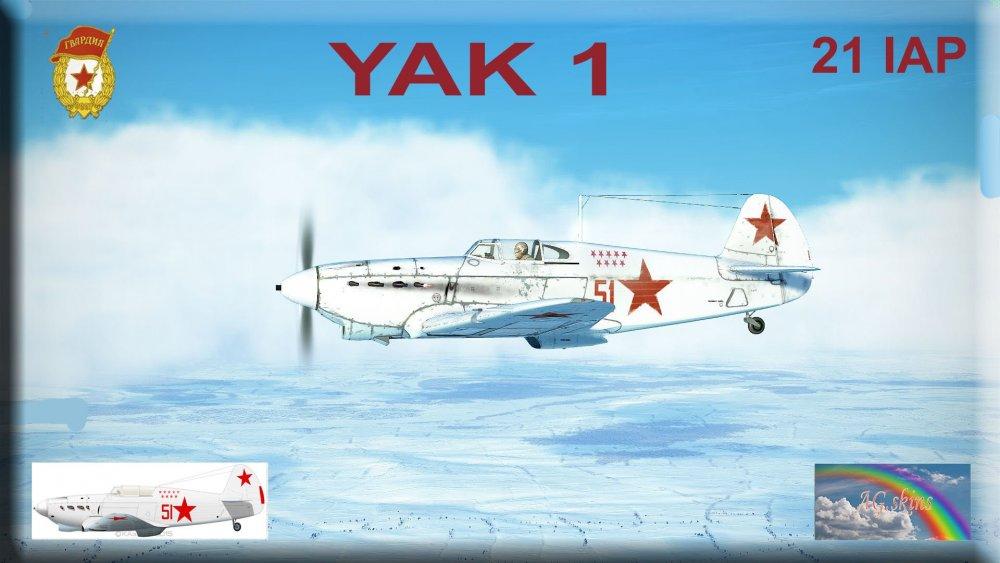 Iinterface Yak 1 21 IAP.jpg