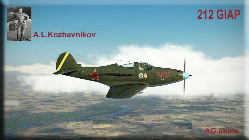kozhevnikov1.jpg