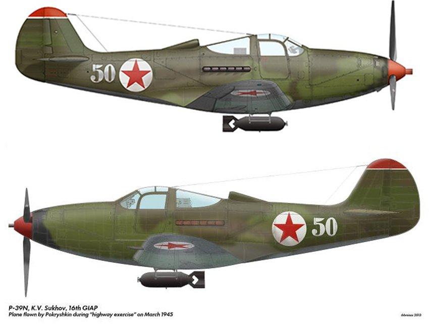 P-39 4k.jpg