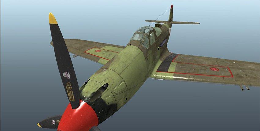 P-39_4k_1.jpg