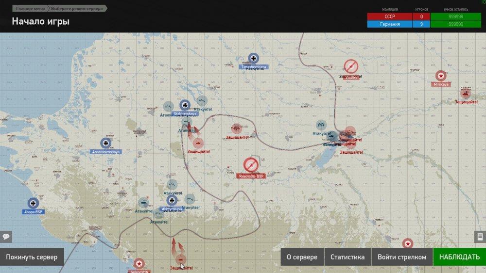 TAW_map8.thumb.jpg.cf2554d8f2d21b5c4c44f5fe732252b7.jpg
