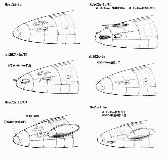 Me-262Anose.JPG