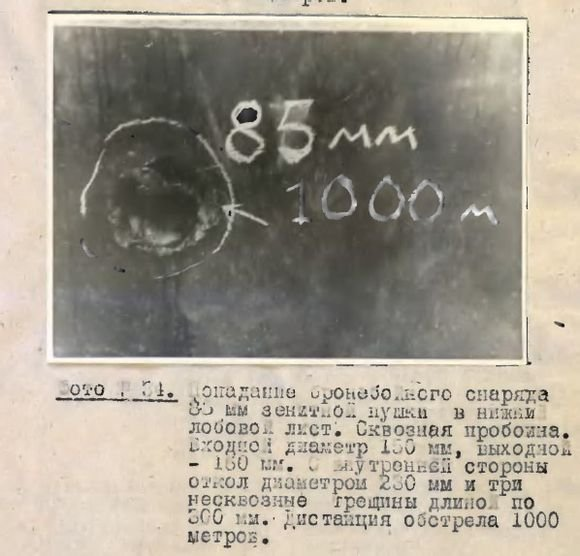 1911169440_Fig2-01c85mm1000mpenetrateTigerupperhullfront.jpg.18cec8c574ad6eb2360d2be0d998a90c.jpg