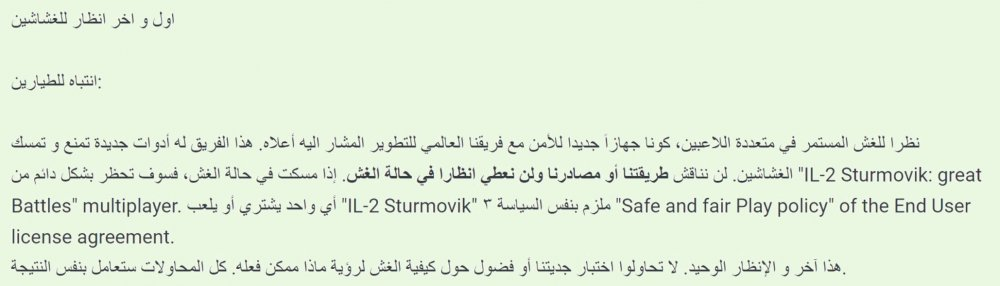 Arabic.thumb.jpg.6e213e9b231d8a60a9ea4594363cc430.jpg