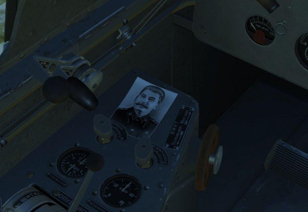 Cockpit_Photo_IL241.thumb.jpg.94b91e98d4150ec11f6356f1b08cbc54.jpg