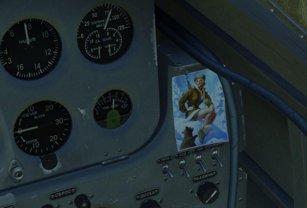 Cockpit_Photo_Lagg3.thumb.jpg.5de679146002b00464ef6313b5a0266b.jpg