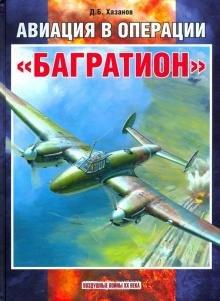 cover2.jpg.426c27e591d0dd2a5fa79a2147ab1abe.jpg
