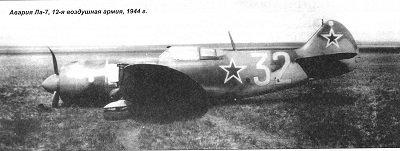La-7 weisse 32, Notlandung.jpg