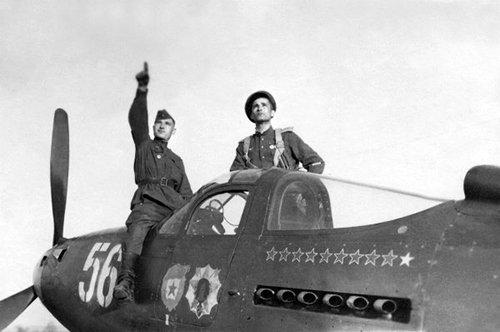 VVS P-39.jpg