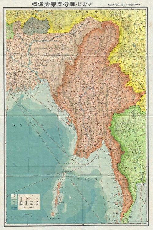 1943_World_War_II_Japanese_Aeronautical_Map_of_Burma_(_Myanmar_)_-_Geographicus_-_Burma7-wwii-1943.thumb.jpg.5288845775175db559efd431901ab7cd.jpg