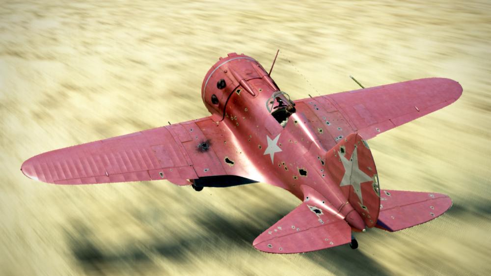 I 16 landing.png