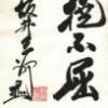=362nd_FS=Hiromachi