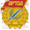 =ARTOA=Bombenleger